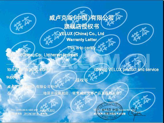 中国 威卢克/威卢克斯友情提示:威卢克斯屋顶窗/天窗为您解决建筑屋面采光、...